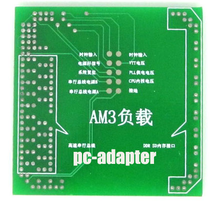 AM3 CPU socket tester without LED for desktop