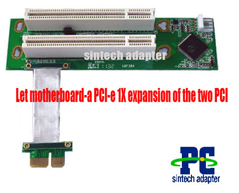PCI-E express X1 to dual PCI riser card with high speed flex cab